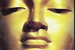 Tibetaanseyoga